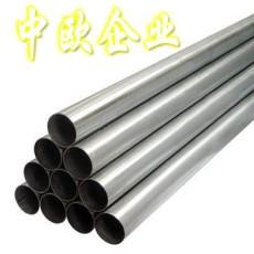 耐磨阳极氧化铝合金 6061铝合金薄板