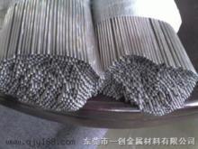 304小口徑不銹鋼管304醫用不銹鋼毛細管醫用不銹鋼管