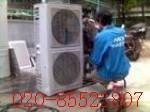 黄埔区华凌空调维修售后 广州东圃空调维修公司