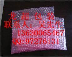 廣東氣泡袋優惠 廣東氣泡袋 廣東粉色氣泡袋