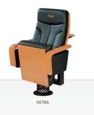 禮堂椅 內蒙古禮堂椅廠家 內蒙古禮堂椅出廠價