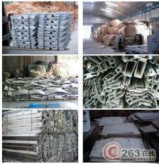 北京鋁銷回收信息-北京鋁銷回收公司