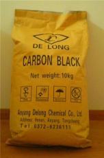 供應德隆化工用色素碳黑
