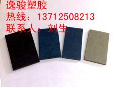有賣防靜電合成石--佛山合成石-天津合成石-寧波合成石
