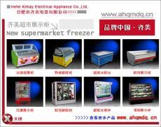 水果保鮮柜 水果展示冷柜 風幕柜 水果陳列柜價格