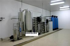 水处理装置 实验室超纯水器 实验室中央供水处理