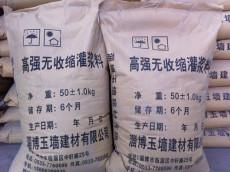 潍坊CGM灌浆料 烟台CGM灌浆料 灌浆料供货渠道