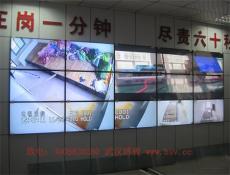 湖北DLP大屏幕液晶拼接屏哪里找/大屏幕顯示專家