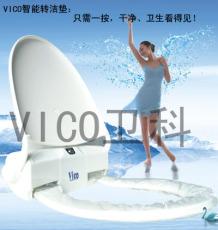 供应卫科一次性自动换纸马桶坐垫