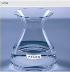 5号工业级白油是无色无味透明状液体