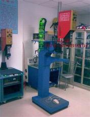 超声波周转箱焊接机中空板焊接机包装箱焊接设备
