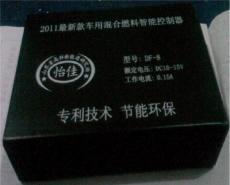控制器-甲醇控制器-汽车甲醇控制器-智能汽车甲醇控制器