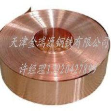 呼和浩特 售 H68黃銅棒 黃銅管 H59黃銅棒.板.管