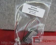 安川電池 HW -B