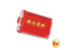 LFL4800強光防爆方位燈