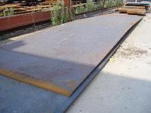 20Cr 合金鋼板