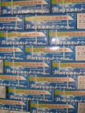 唐山碳硫坩埚生产加工销售一体的实体企业--葛兴工业瓷厂