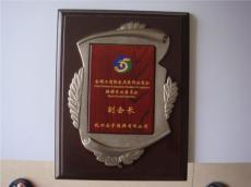 合金獎牌 籃球賽事金屬牌 馬拉松比賽獎品獎