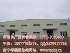 東興鋼結構 鋼結構廠房 承接鋼結構工程 一級資質