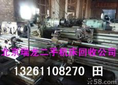 北京车床回收 北京旧车床回收 北京二手车床回收
