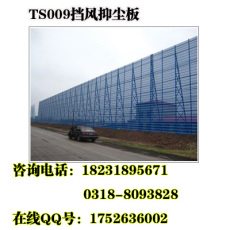 天順生產擋風抑塵板焦化廠擋風抑塵板
