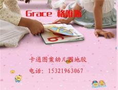 PVC幼兒園專用地板 幼兒園室內地面材料