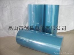 藍色PET保護膜 固定膠帶