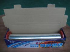 铝箔锡纸 厂家 锡纸价格 锡纸供应商