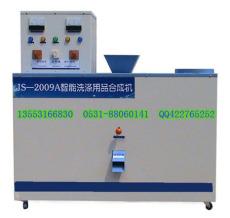 洗衣粉原料 洗衣粉配方 洗衣粉生产技术