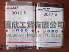 AB水 广东AB水 PU树脂 手板模型胶 PU胶 快速成型胶 AB泥