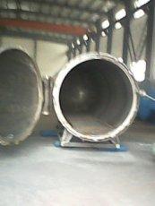 強捻紗定型蒸紗機
