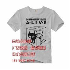 乐山T恤 乐山广告衫 乐山文化衫 定做 乐山服装厂