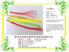 網眼袋-卡頭網眼袋-干果包裝網袋-網袋廠家直銷