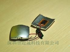 暖手宝 暖手器 电暖器方案生产厂家联系方式