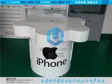 信宜市蘋果手機柜總供應商 專供蘋果手機專賣店