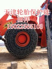 出口型轮胎保护链 加强加厚轮胎保护链 矿山机械