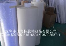 無基材單面可移雙面膠供應