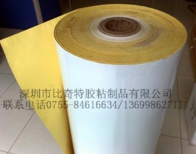 客戶自訂尺寸可移雙面膠