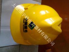 安全帽 电力安全标识牌 安全警示带 安全围栏 遮拦网