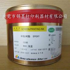 五金制品厂专用精工油墨1300