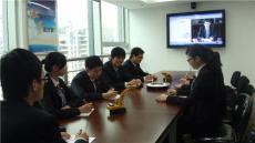 供应视讯会议系统交互式触摸电子白板一体机