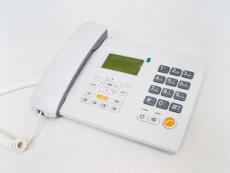 長沙無線固定電話套餐資費免安裝費 免移機費 送電話機