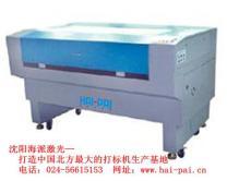 沈陽切割加工/小型切割機/固體激光切割