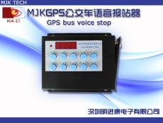公交车报站器 GPS语音报站器 厂家报价