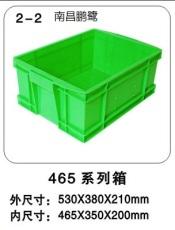 新余塑料零件盒-塑料箱-防靜電箱-帶蓋塑料箱