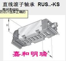 RUS19069-KS轴承 宁夏固原嘉和明瑞INA轴承