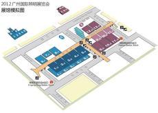 廣州國際照明展覽會 照明展覽會 LED展 LED