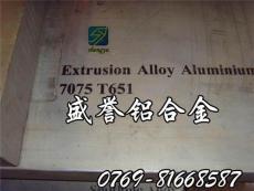 6063光亮铝合金板 6063氧化铝材密度 美国进口铝合金