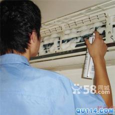 福州春兰空调维修 清洗 加氨 保养 移机 拆装
