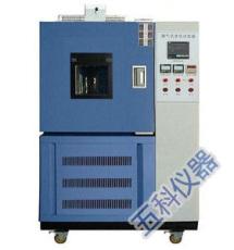 專業生產優質換氣老化試驗箱
